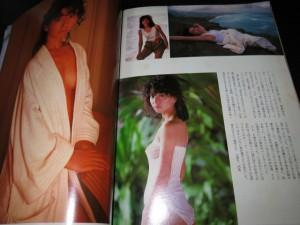 GORO1985年 大場久美子グラビア