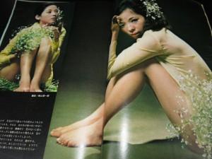 週刊プレイボーイ1969年 奥村チヨ