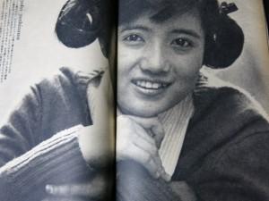 週刊プレイボーイ1971年 吉沢京子