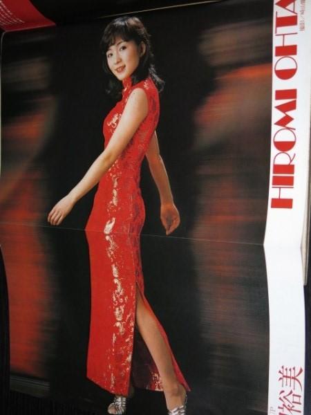 太田裕美 週刊プレイボーイ1977年
