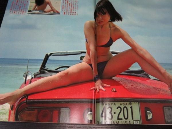 小林幸子 週刊プレイボーイ1977年