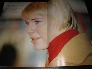 ジャネット・リン 週刊プレイボーイ1974年