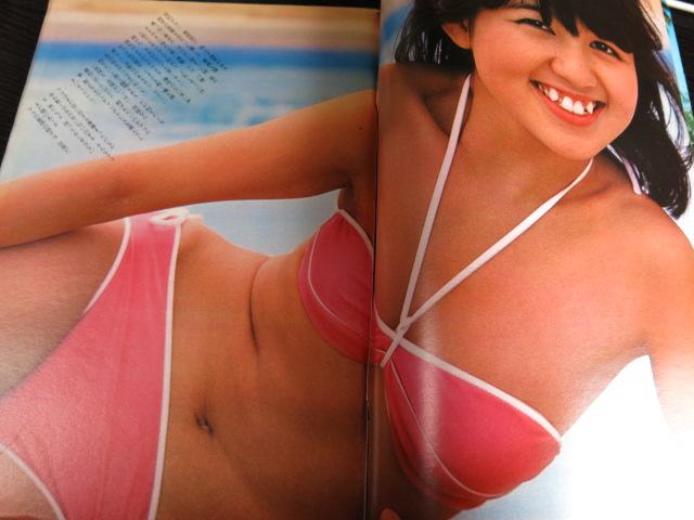 石野真子 週刊プレイボーイ1978年