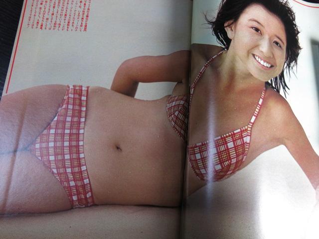 大場久美子 週刊プレイボーイ1978年