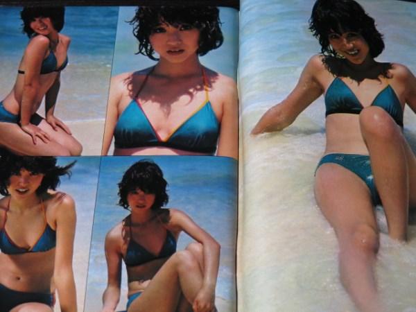 松田聖子 週刊プレイボーイ1980年