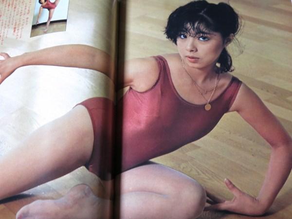 岡崎聡子 週刊プレイボーイ1980年
