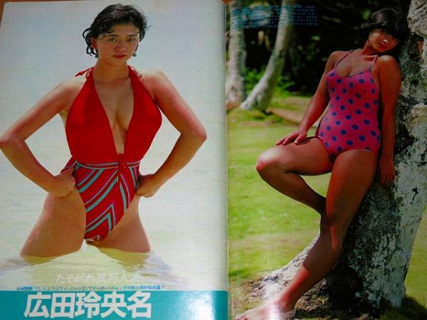 河合奈保子 週刊プレイボーイ1983年