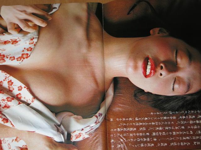 夏目雅子 週刊プレイボーイ1982年