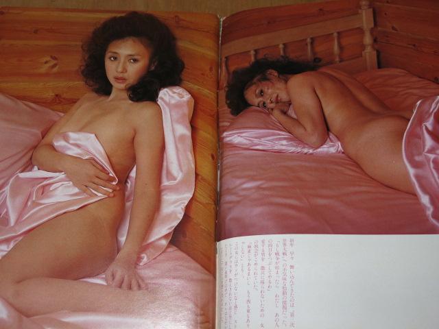 加賀まりこ 週刊プレイボーイ1981年