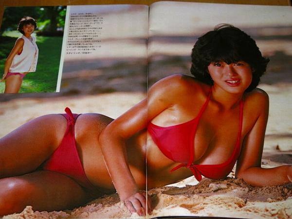 深野晴美 週刊プレイボーイ1984年
