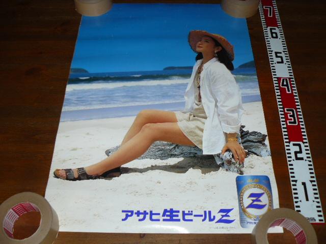 森高千里広告ポスター