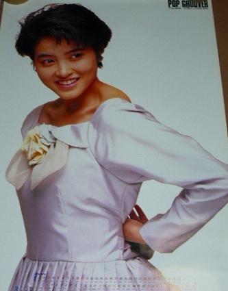 荻野目洋子ポスター