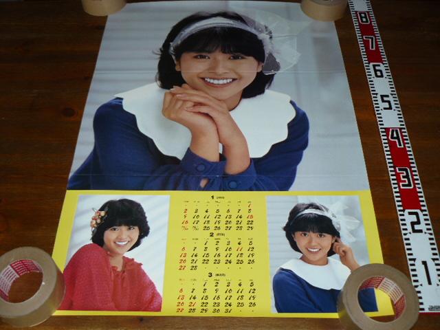 小泉今日子ポスター