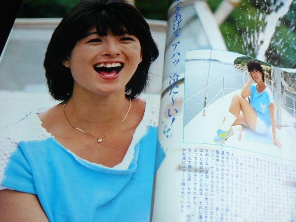 河合奈保子 近代映画1983年
