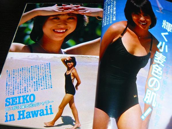 松田聖子水着 近代映画1983年
