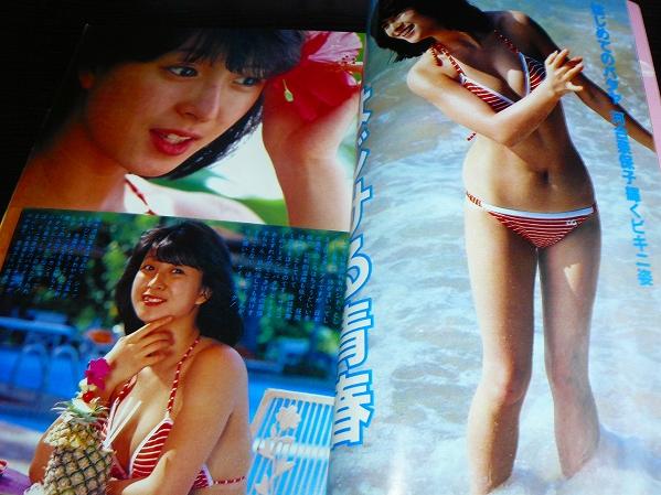 河合奈保子水着 近代映画1983年