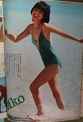 松田聖子水着