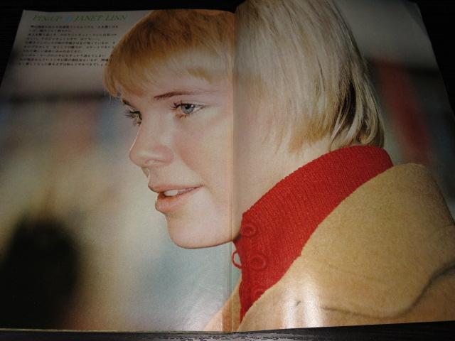 ジャネット・リン週刊プレイボーイ1974年