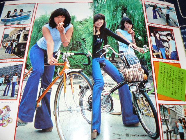 キャンディーズ自転車