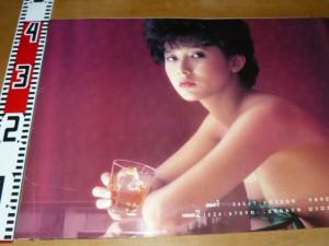 斉藤慶子カレンダー