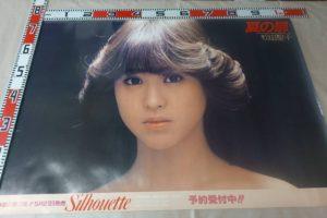 松田聖子「夏の扉」告知ポスター