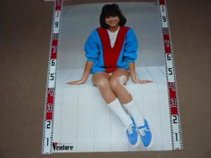 松田聖子ポスター高価買取