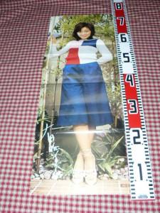 太田裕美ポスター