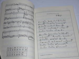 中森明菜楽譜