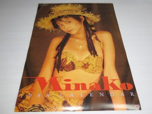 本田美奈子カレンダー