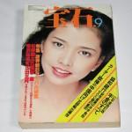 多岐川裕美表紙宝石