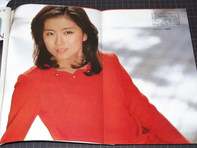 石川優子の画像 p1_28