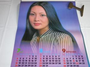 ポリドール1976年カレンダー梶芽衣子
