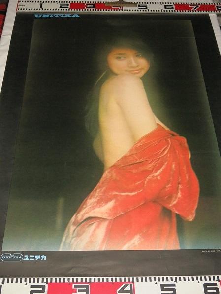 風吹ジュンユニチカポスター
