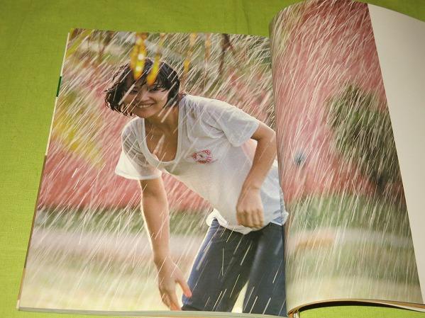 桜田淳子写真集「ためらい」