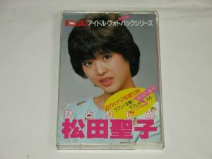 松田聖子フォトパックシリーズ