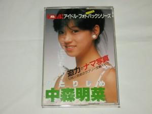 中森明菜フォトパックシリーズ
