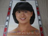 河合奈保子カレンダー1986年