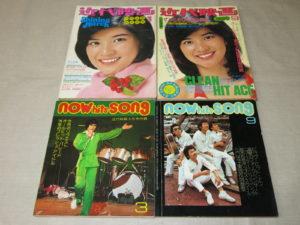 桜田淳子表紙近代映画