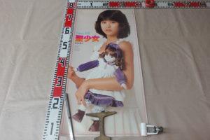 松田聖子カレンダー1981年