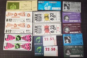沢田研二チケット半券
