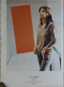 ZARDポスター