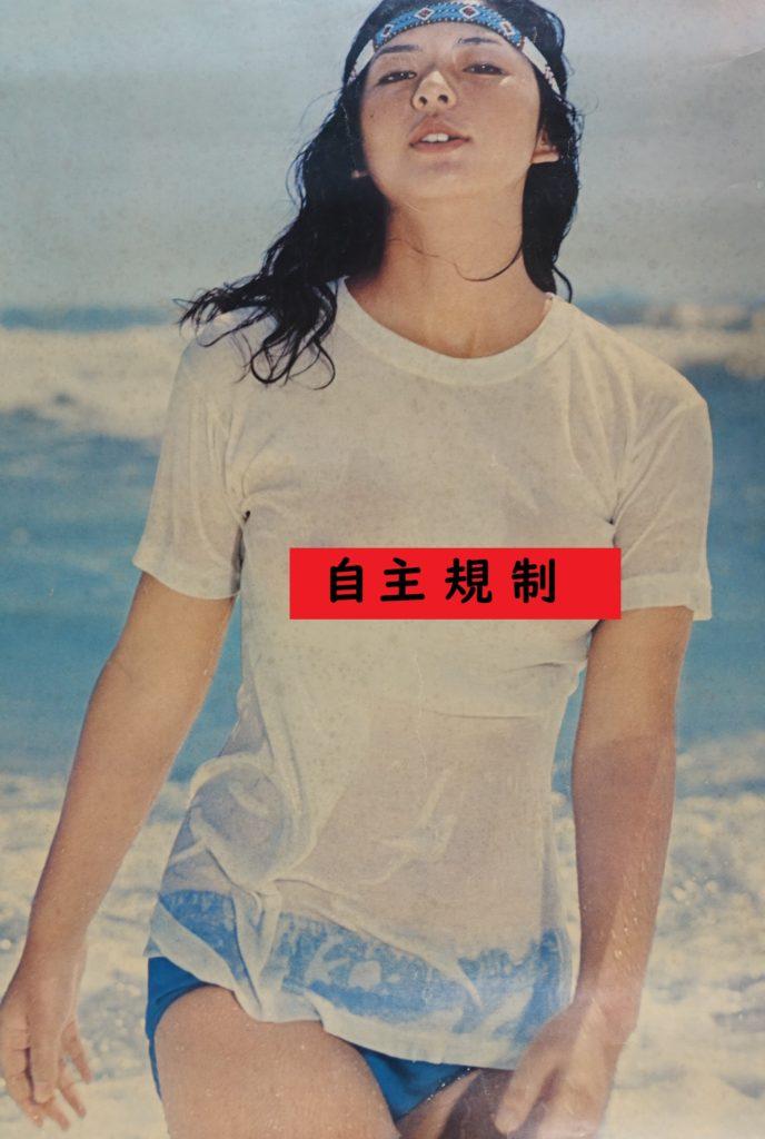 関根恵子ポスター