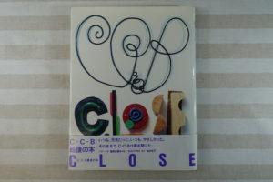C-C-B写真集「CLOSE」