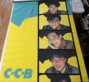 C-C-Bタペストリー