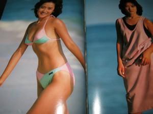 GORO1985年 岡田有希子水着ビキニ
