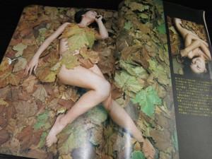 週刊プレイボーイ1967年 桑原幸子