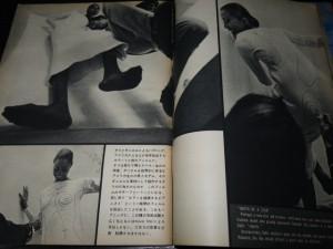 週刊プレイボーイ1966年4号 ダリとモデル
