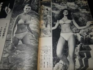 週刊プレイボーイ1966年創刊 ラクェル・ウェルチ