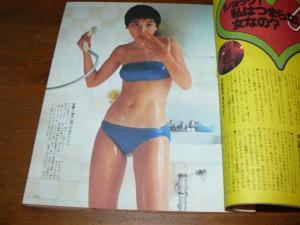 桜田淳子水着