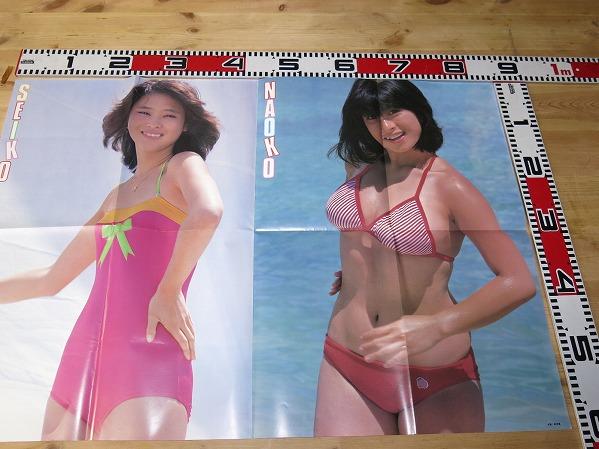 松田聖子・河合奈保子水着ポスター